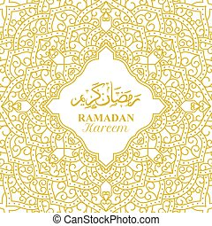 kareem, ramadan, plano de fondo, islámico