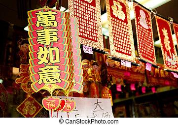 La decoración del año nuevo chino