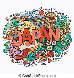 Las letras de la mano de Japón y los garabatos elementos de fondo