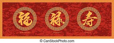 longevidad, caligrafía, prosperidad, plano de fondo, fortuna, chino, rojo, bueno