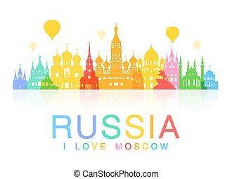 Los monumentos de Rusia.
