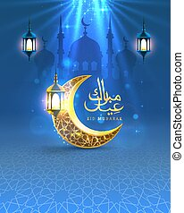 mezquita, mubarak, manuscrito, vista, noche, arch., cubierta, árabe, tarjeta, saludo, dibujado, card., eid, fondo., diseño