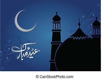 mezquita, silueta