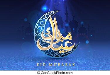 mubarak, arch., cubierta, fondo., noche, árabe, mezquita, card., vista, diseño, eid, saludo, dibujado, manuscrito, tarjeta