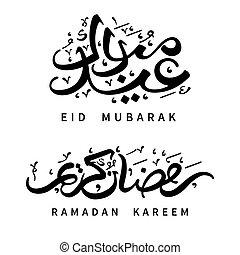 mubarak, eid, kareem, ramadan