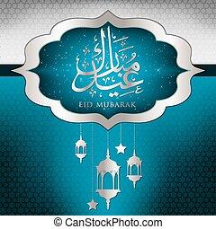 mubarak, format., eid), elegante, vector, eid, (blessed, tarjeta