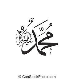 Muhammad profeta del Islam, vector