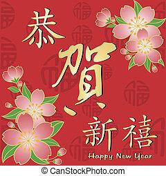 nuevo, chino, tarjeta de felicitación, año