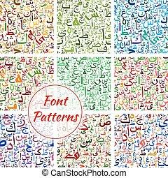 Patrones de vector de imagen establecidos, letras alfabeto árabe