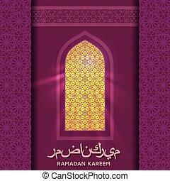 Ramadan kareem fondo. Islámico