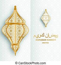 Ramadan kareem fondo. Linterna árabe islámica. Ilustración de vectores.