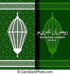 Ramadan kareem fondo. Linterna árabe islámica