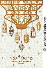 Ramadan kareem fondo. Linterna árabe islámica. Tarjeta de bienvenida