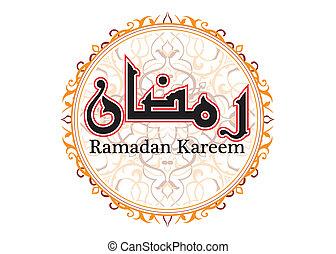 Ramadan kareem ilustración circular en vector