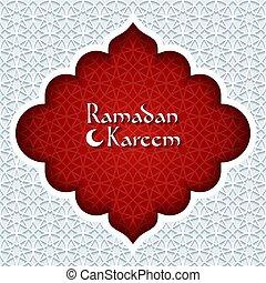 Ramadan kareem tarjeta de felicitación. Ilustración de vectores.