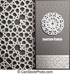 Ramadan Kareem tarjeta de felicitación, Invitación al estilo islámico. Patrón de oro del círculo árabe. Ornamento dorado en negro, folleto