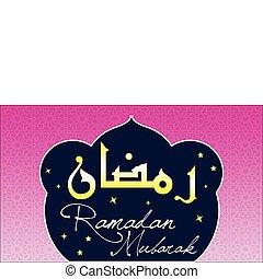 Ramadan Mubarak saluda ilustración en vector