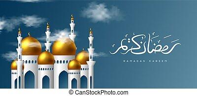 ramadan, vector, kareem, illustration.