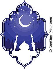 Ramadan y eid mubarak saludos 2