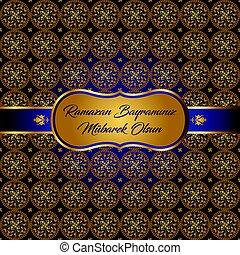 Ramazan bayrami, ramadan kareem. Bendice tu festín de ramadán vector de felicitación (turkish: ramazan bayraminiz mubarek olsun)