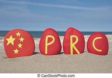 república, prc, china, gente