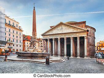 Roma, panteón, nadie