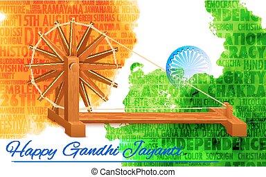 Rueda giratoria en India para Gandhi Jayanti