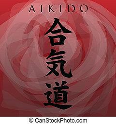 símbolo, aikido