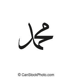 salawat, profeta, nombre, súplica, muhammad, -, vector, frase, bendecir, árabe, dios, translated, caligrafía