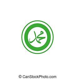 salawat, profeta, nombre, súplica, muhammad., -, vector, frase, bendecir, árabe, dios, translated, caligrafía