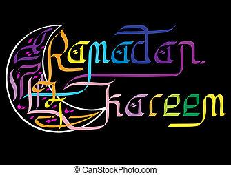 Saludos Ramadán en inglés