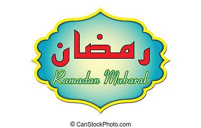 Saludos Ramadán ilustración en vector