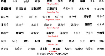 Saludos vectores y festivales en chino con traducción inglesa