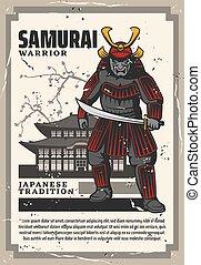 samurai, guerrero, japón, templo, pagoda