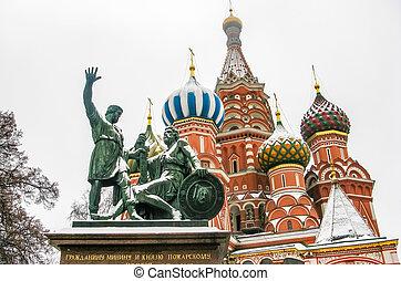St. Basil Catedral en Moscú, Rusia