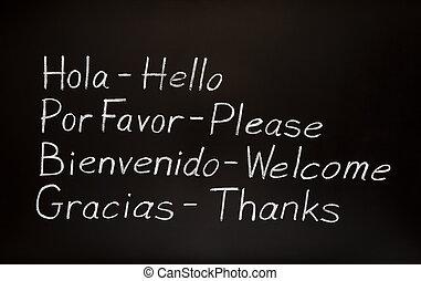 su, inglés, translations, palabras, español
