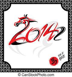 Tarjeta de año nuevo con caballo