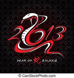 Tarjeta de año nuevo con serpiente