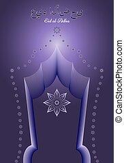 Tarjeta de bienvenida con la inscripción Eid Al Adha