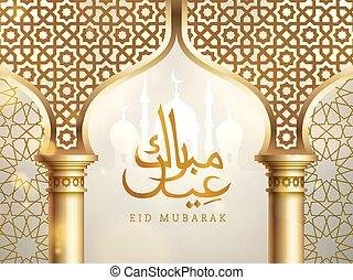Tarjeta de cubierta de Eid Mubarak, vista nocturna de la mezquita Drawn desde Arch. Fondo de diseño árabe. Tarjeta de felicitación escrita a mano.