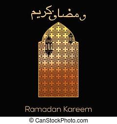 Tarjeta de felicitación Ramadan Kareem con vista de ventana a mezquita. Vector