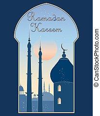 Tarjeta festiva Ramadán