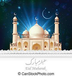 tarjeta, mahal, taj, mubarak, eid