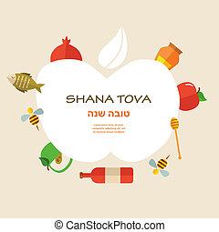"""tradicional, feriado, tarjeta, year"""", año nuevo, icons., saludo, rosh, """"happy, judío, (hebrew), hashanah"""