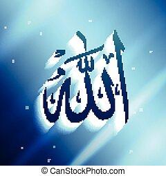 Trasfondo de Islam Allah