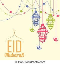 Trasfondo Eid Mubarak