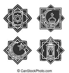 Un emblema ornativo islámico