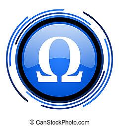 Un icono brillante de Omega Circle azul