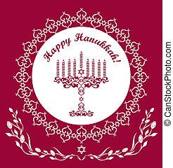 Un pasado festivo judío Hanukkah, ilustración vectora