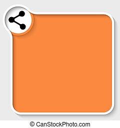 Una caja de vectores para llenar tu texto y compartir icono